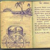 1977-1978. Армейский блокнот. Лист 4