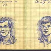1977-1978. Армейский блокнот. Лист 13