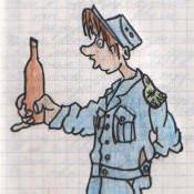 1986-1987. Лист 3