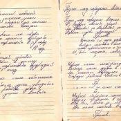 1974-1976. Армейский блокнот, лист 22