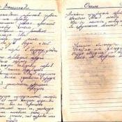 1974-1976. Армейский блокнот, лист 36