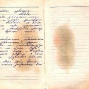 1974-1976. Армейский блокнот, лист 40