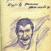 1977-1978. Армейский блокнот. Лист 8