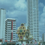 1976. Карнавальные кароссы на Малеконе, фото 3