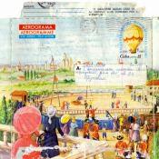 Письма и конверты, общий альбом