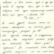 1969-05-09. Первое письмо с Кубы