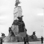 В Гаване