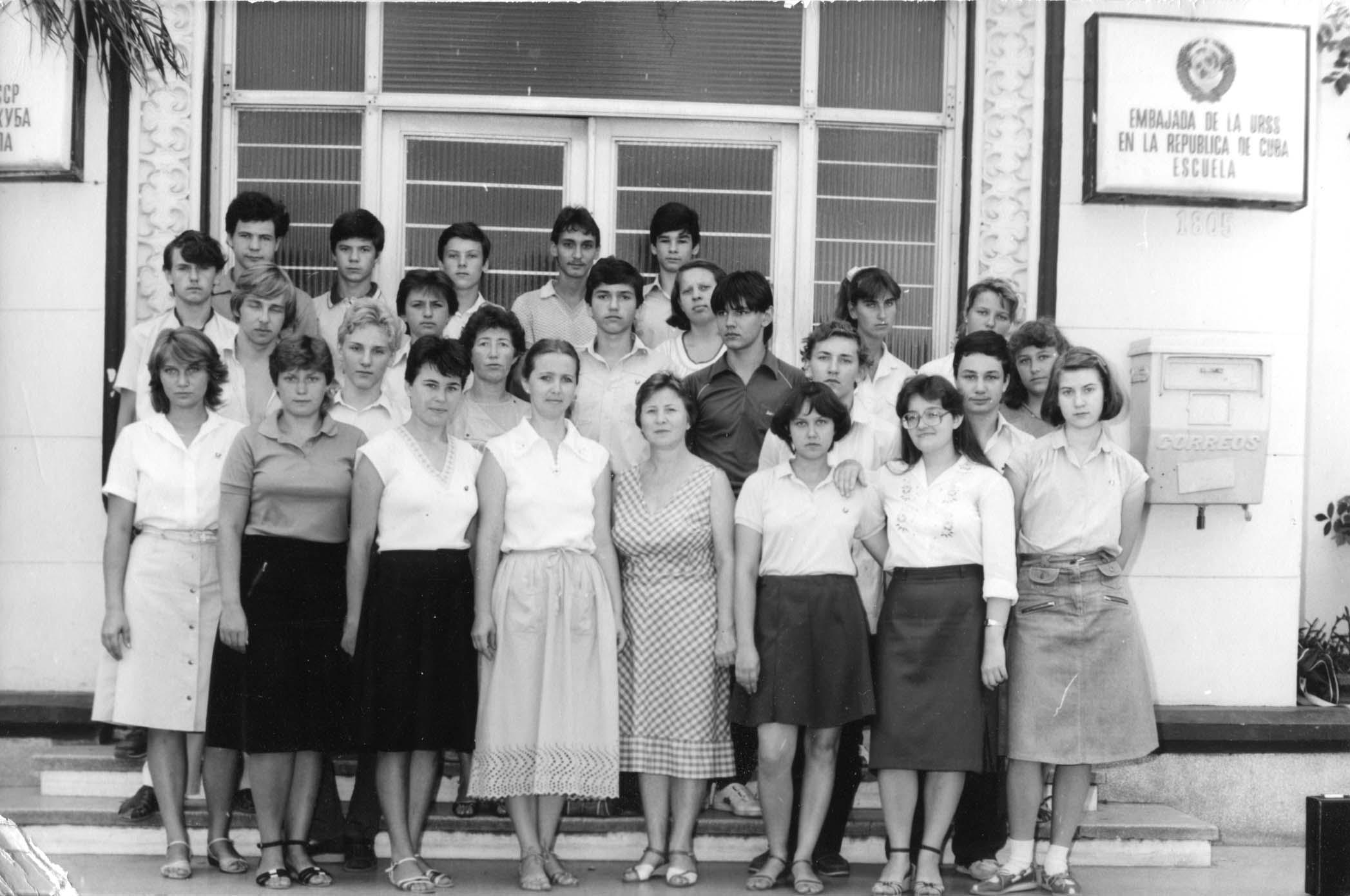 9 «Б» 1985-1986  учебный год