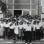 8 «В» 1981-1982 учебный год