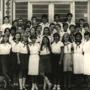 7 «В»  1983-1984  учебный год