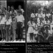 6 «Г»  1989-1990  учебный год