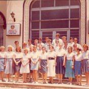 11 «В»  1989-1990  учебный год