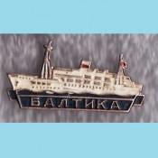 «Балтика»