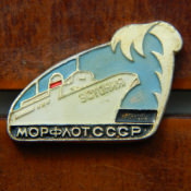 http://cubanos.ru/_data/gallery/foto043/thumbs/thumbs_6kl.jpg