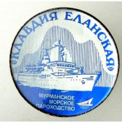 http://cubanos.ru/_data/gallery/foto043/thumbs/thumbs_klkl33.jpg
