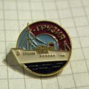 http://cubanos.ru/_data/gallery/foto043/thumbs/thumbs_zln_4.jpg