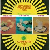 http://cubanos.ru/_data/gallery/foto044/thumbs/thumbs_rkl08a.jpg