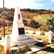 Гуантанамо. Национальный памятник Нисето Перес.