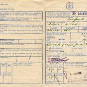 1986-06-03. Бланк обмена дорожных чеков на кубинские песо. Титул.