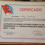 1984. Сертификат участнику конференции.