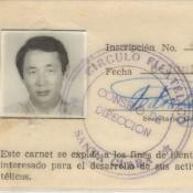 1976-1978. Удостоверение члена общества филателистов города Санта-Клары