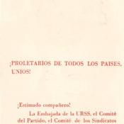 1970. Приглашение на торжественное собрание в честь 100-летию В.И. Ленина, часть 2