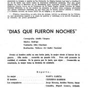 1971-11-ХХ. Балетная программка, лист 3