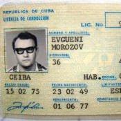 http://cubanos.ru/_data/gallery/foto050/thumbs/thumbs_mz1.jpg