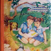 Кубинский школьный учебник