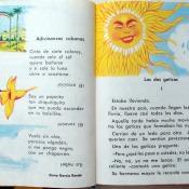 Страницы 94-95