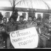1981 или 1982, узел связи ВМФ, «Финиш»