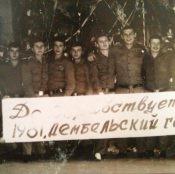 1981. Нарокко