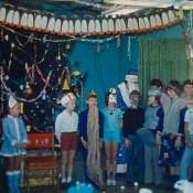 1981. Никаро.