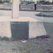 Баракоа. 1982-1984. Крест Колумба 2