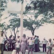 Баракоа. 1982-1984. Крест Колумба 3