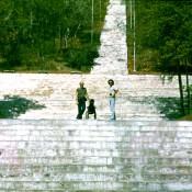 Ольгин. 1983-1985. У подножия лестницы.