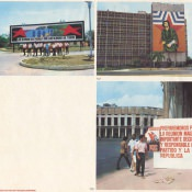 http://cubanos.ru/_data/gallery/foto062/thumbs/thumbs_bl82.jpg