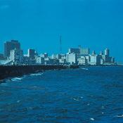 1967. Панорама района Ведадо