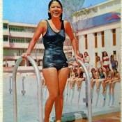 Кубинская открытка «Airlines CUBANA»