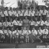 1982. 5 класс
