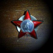 Орден Красного знамени Кузьмина В.А.