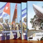 http://cubanos.ru/_data/gallery/foto072/thumbs/thumbs_pb03.jpg