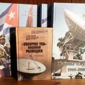 http://cubanos.ru/_data/gallery/foto072/thumbs/thumbs_pb05.jpg