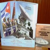 http://cubanos.ru/_data/gallery/foto072/thumbs/thumbs_pb08.jpg