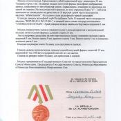 Ратомир Платанский. «Государственные награды Республики Куба 1961-2017»