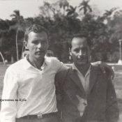 1965-1967. Друг юности. Встретились на Кубе