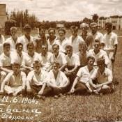 В Торренсе 1962-1964, фото 2