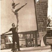 Торренс 1962-1964. Сцена (кинозал), на футбольном поле.