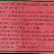 Текст 8. Историческая справка, лист 5