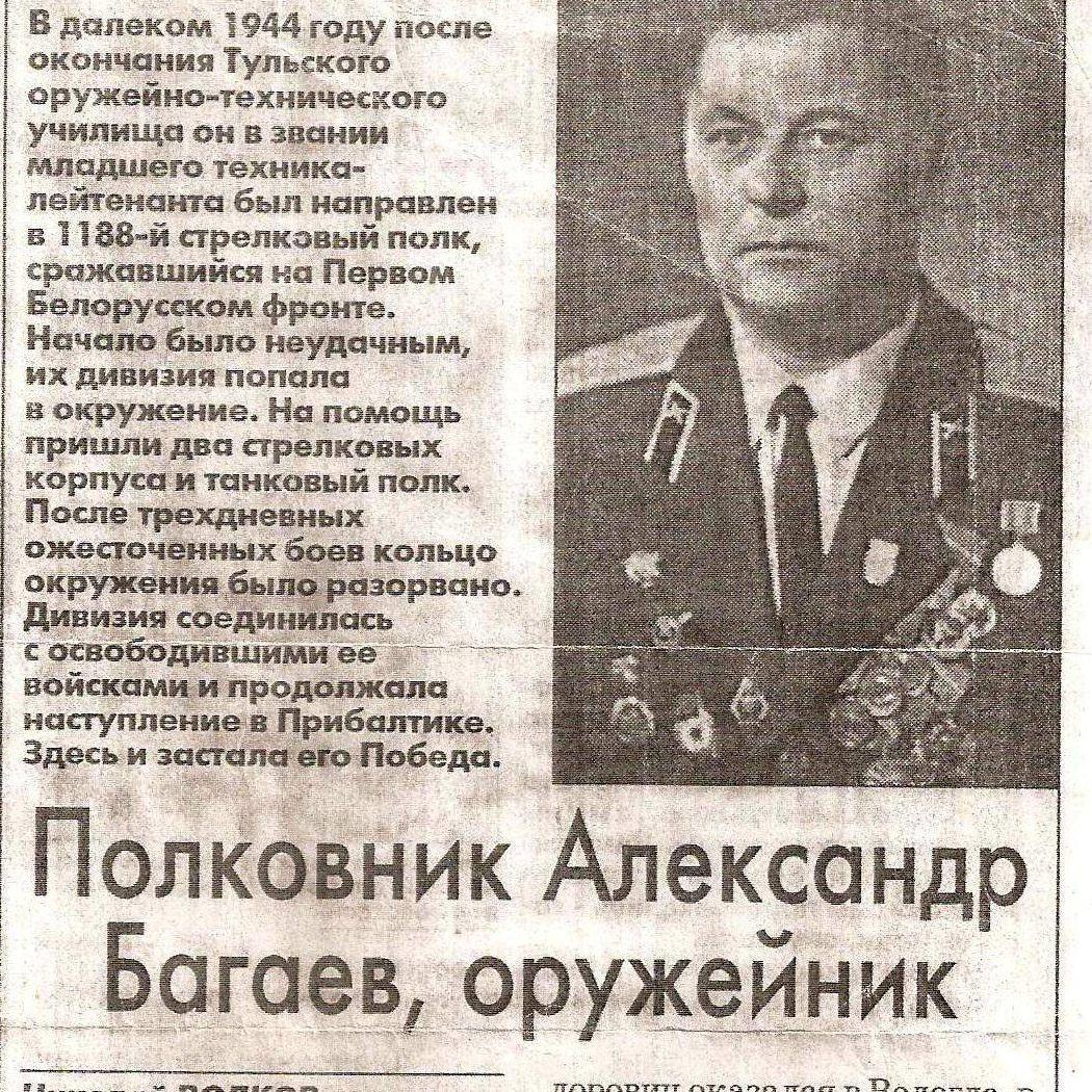 2002-05-08. Статья